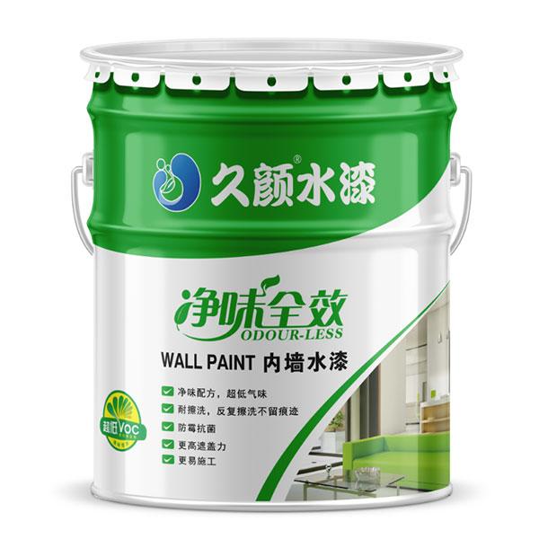 净味内墙水漆