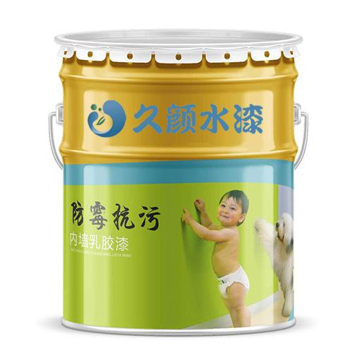 芜湖无机涂料厂家