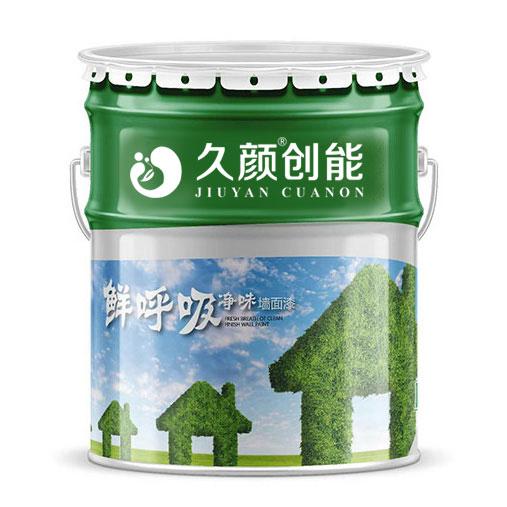 杭州内墙净味