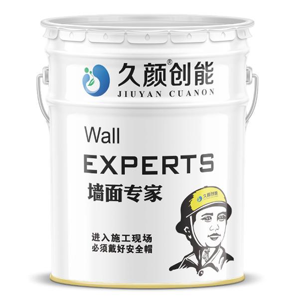 苏州内墙涂料