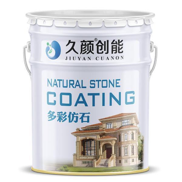 杭州真彩石的涂层硬度吗?